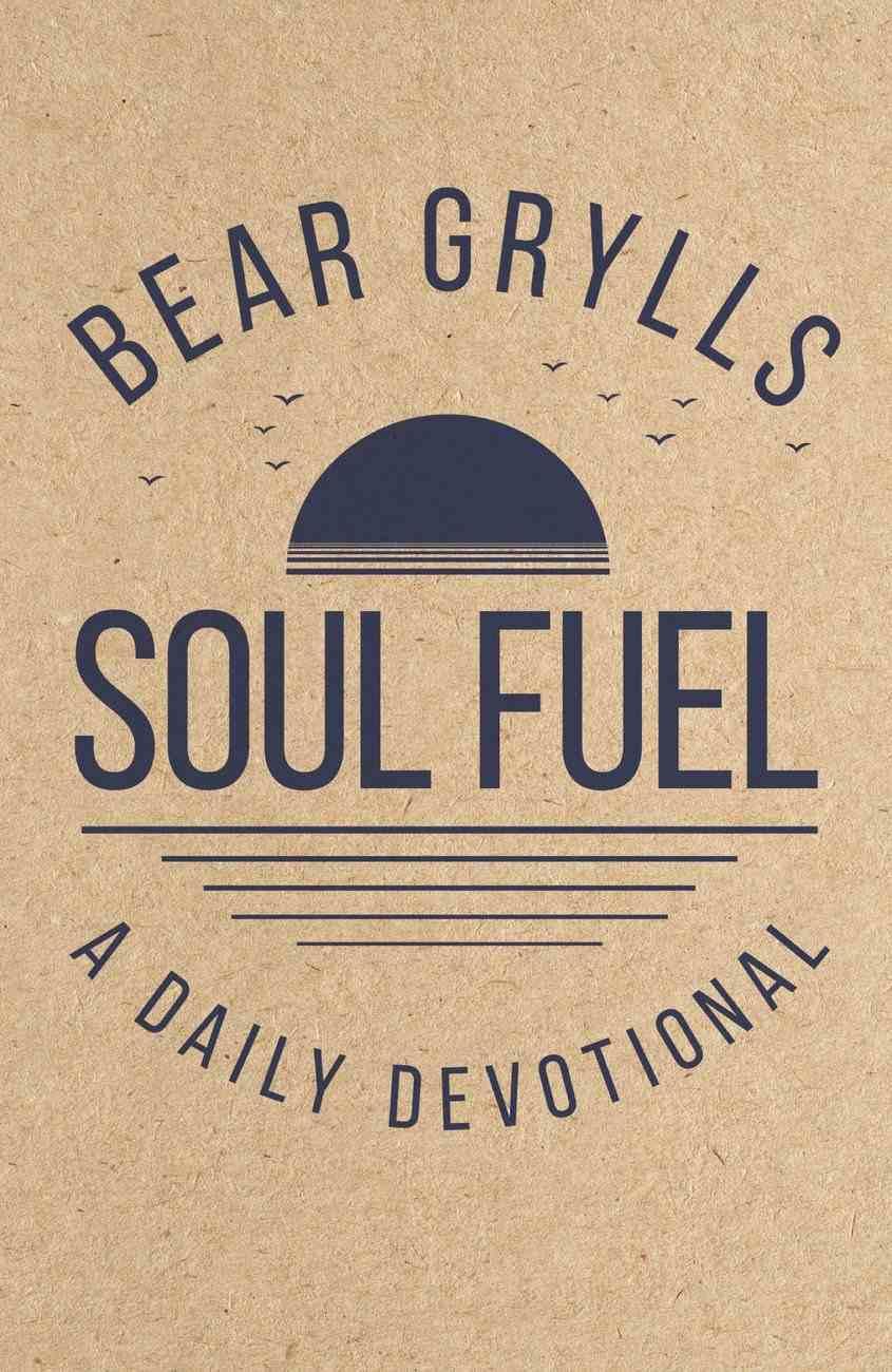 Soul Fuel eBook