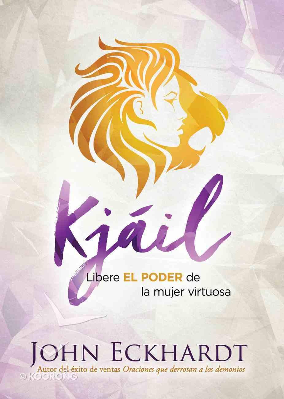 Kjil / Chayil eBook