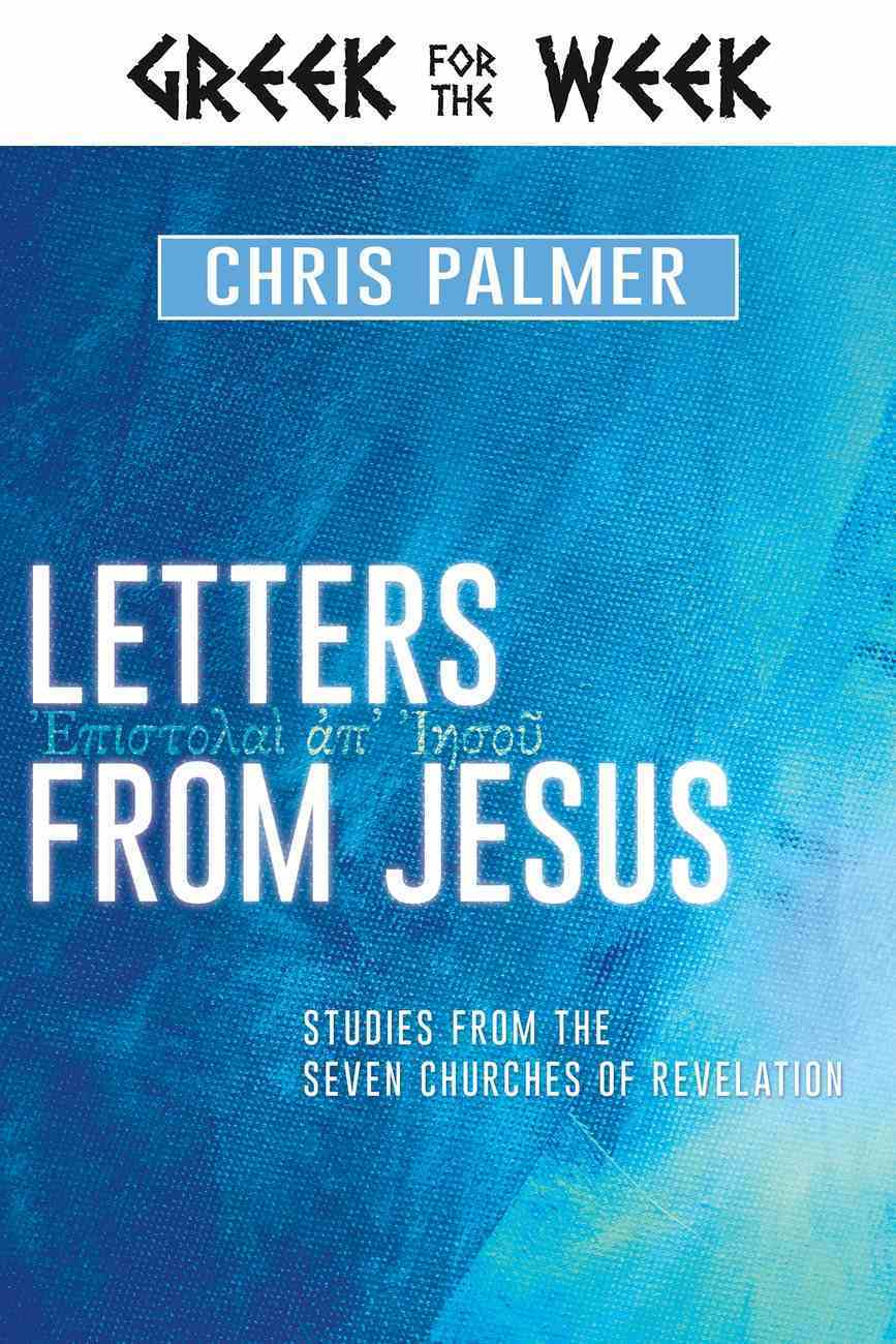 Letters From Jesus eBook