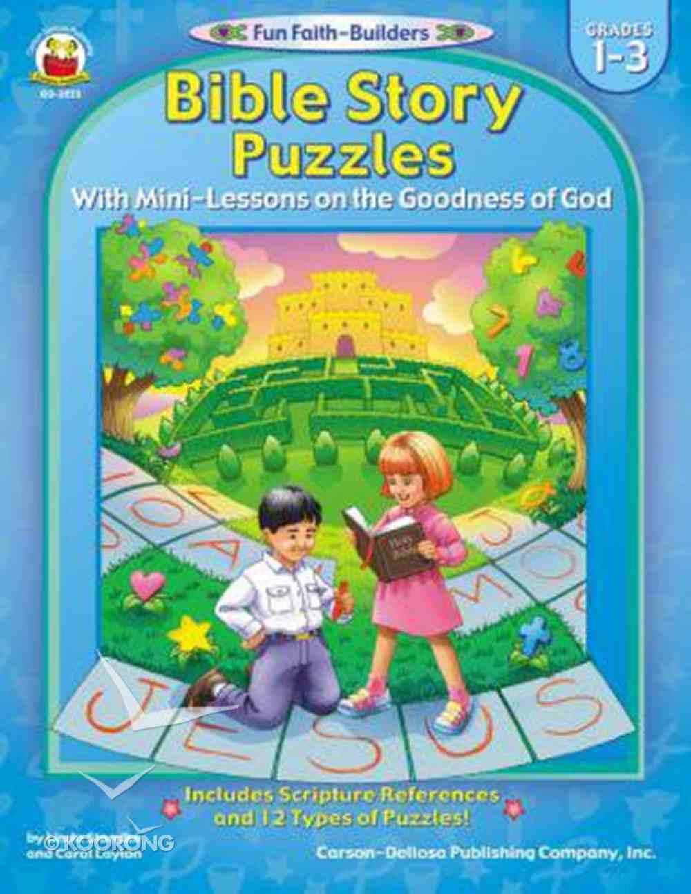 Bible Story Puzzles (Reproducible; Grades 1-3) (Fun Faith-builders Series) Paperback