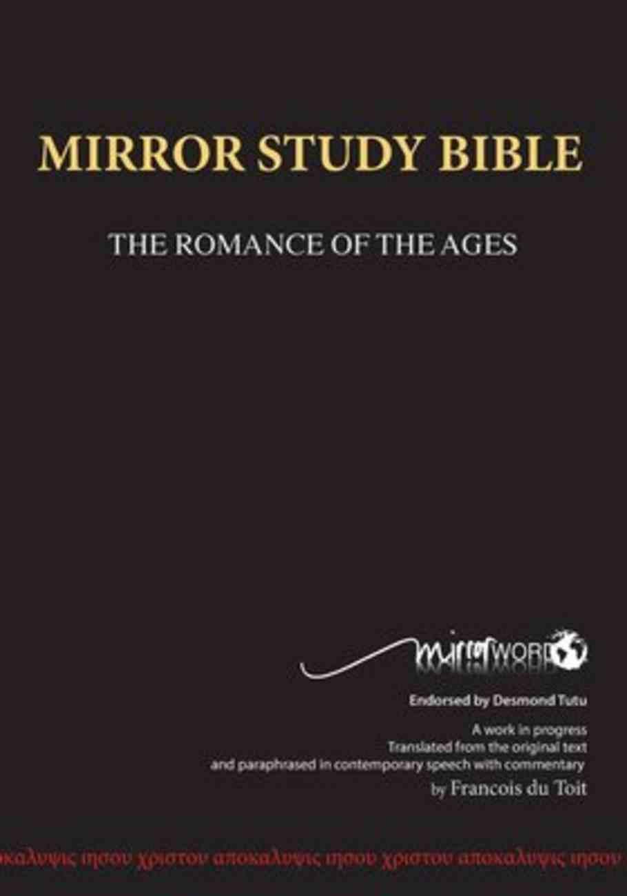Mirror Bible Wide Margin Blue Large Print Paperback