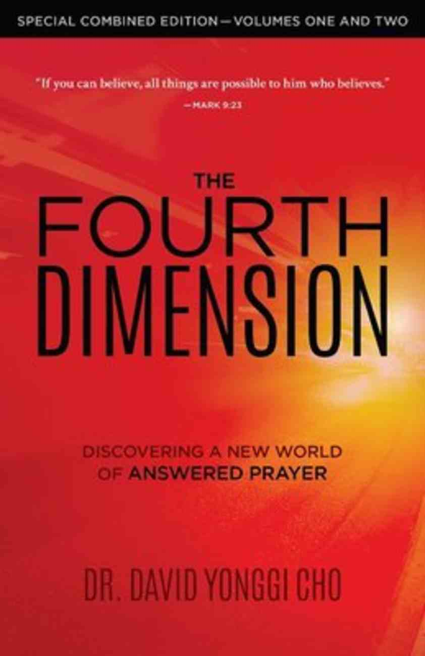 The Fourth Dimension (Vol 1 & 2 ) Paperback