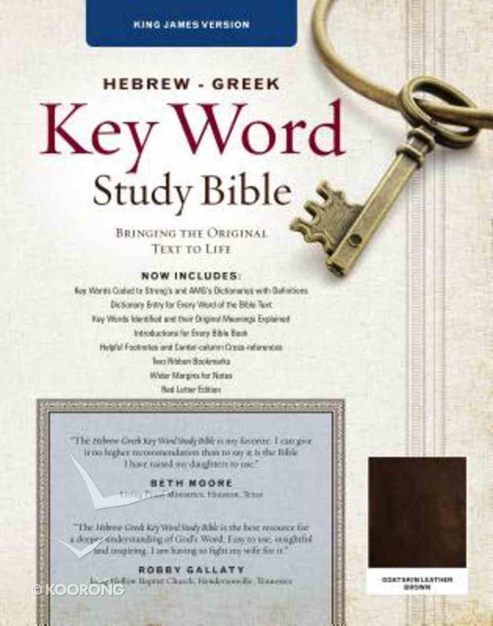 KJV Hebrew-Greek Key Word Study Bible Brown Genuine Leather