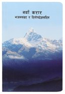 Nepali New Testament With Psalms and Proverbs Paperback