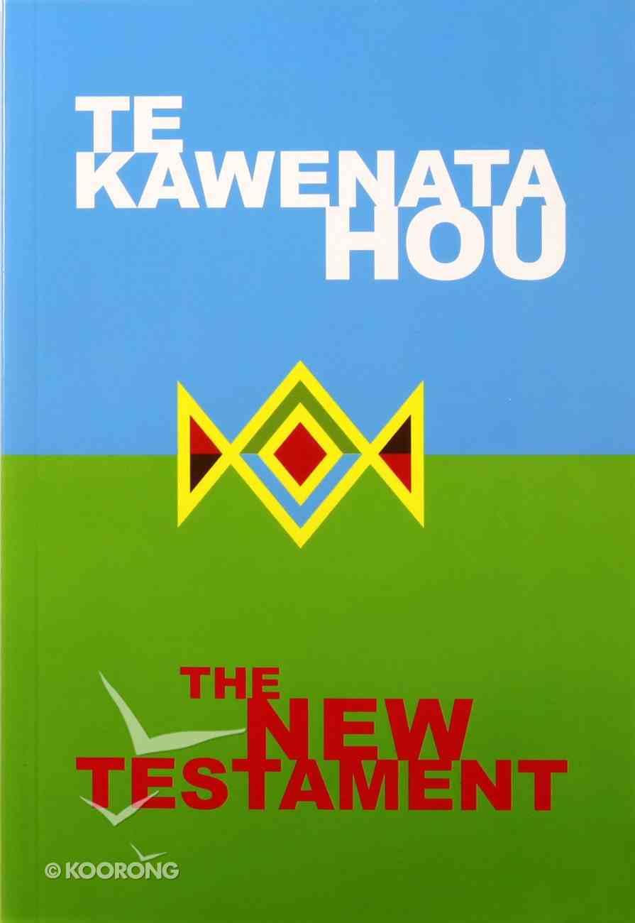 GNB Te Kawenata Hou New Testament Maori/English Parallel Paperback