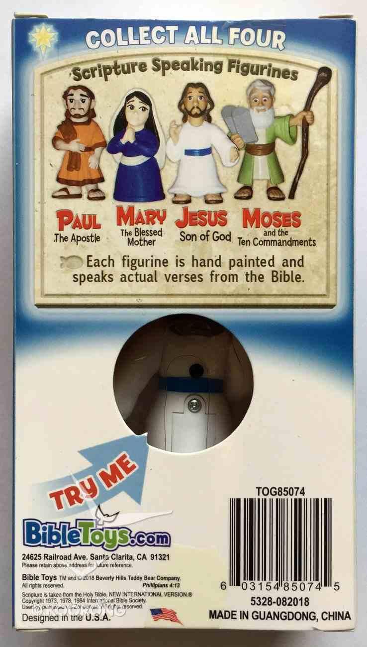 Jesus Talking Figurine (Tales Of Glory Toys Series) Game
