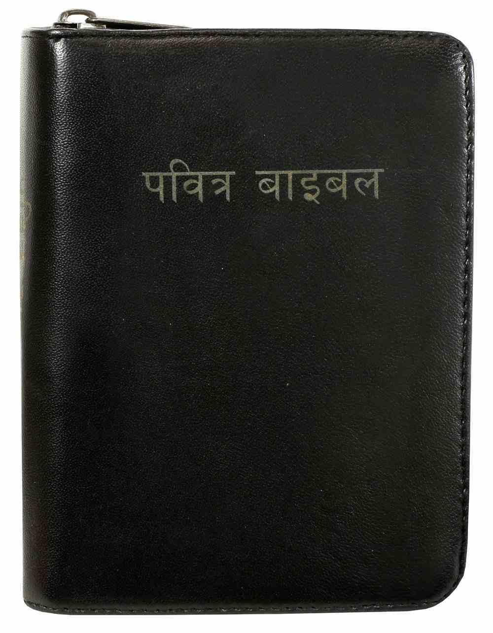 Nepali Revised Bible Black Paperback