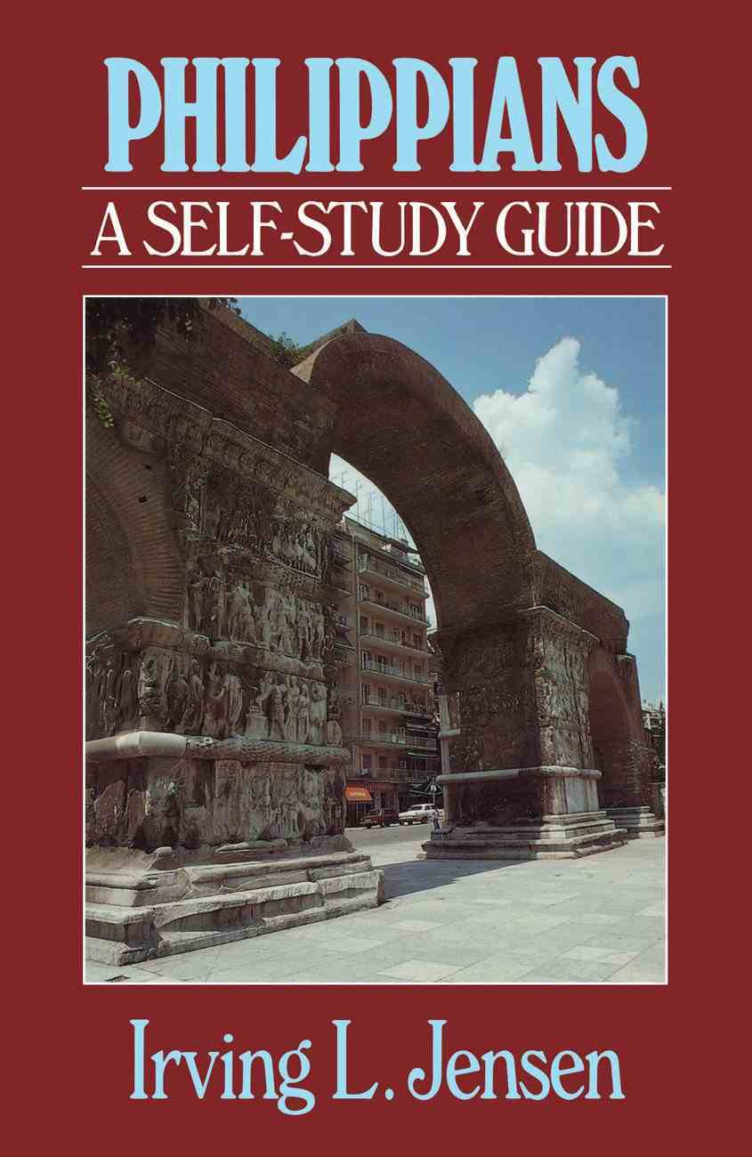 Self Study Guide Philippians (Self-study Guide Series) Paperback