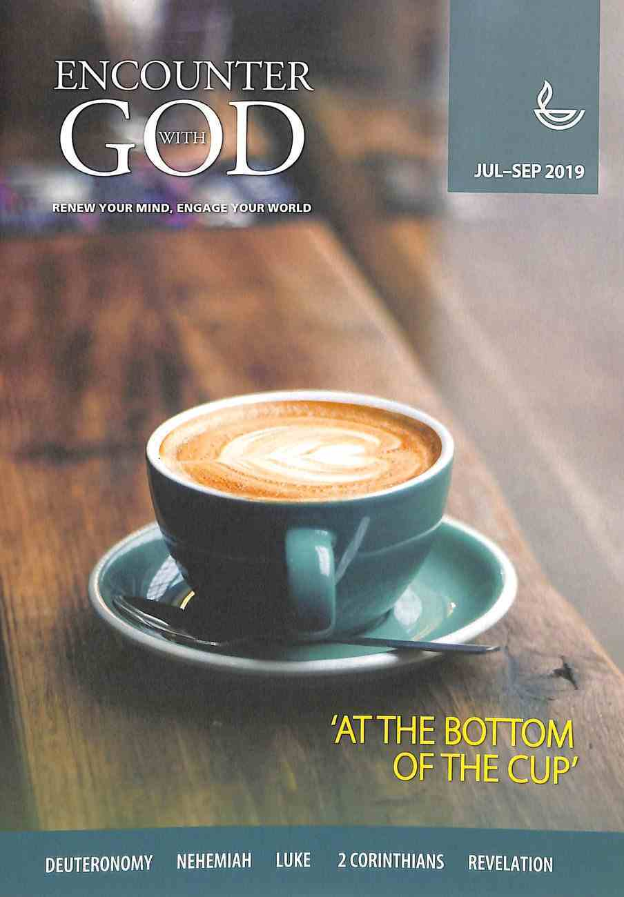 Encounter With God 2019 #03: Jul-Sep Paperback