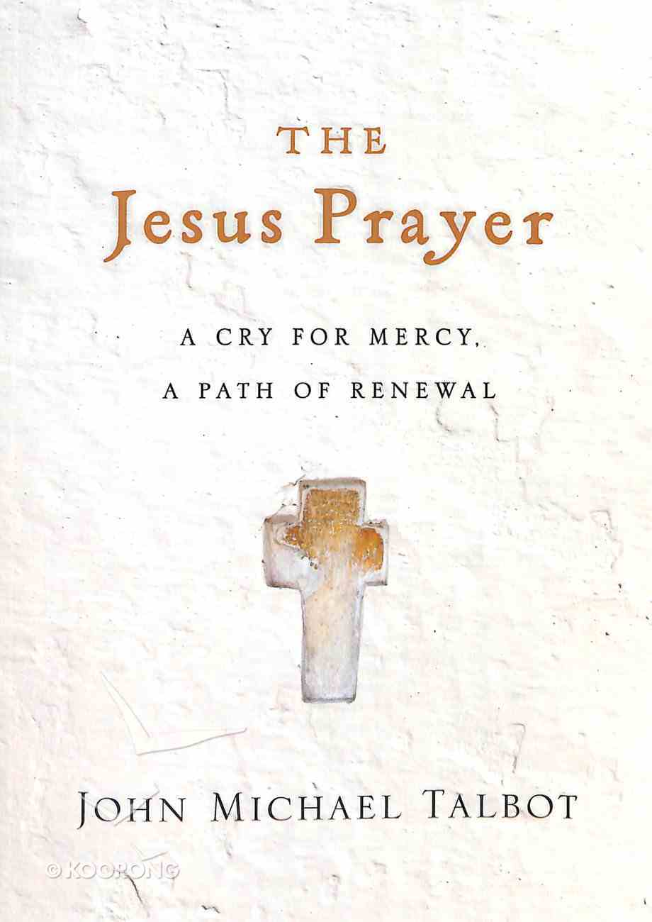 The Jesus Prayer Paperback