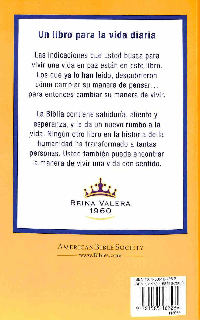 Rvr1960 Santa Biblia Paperback