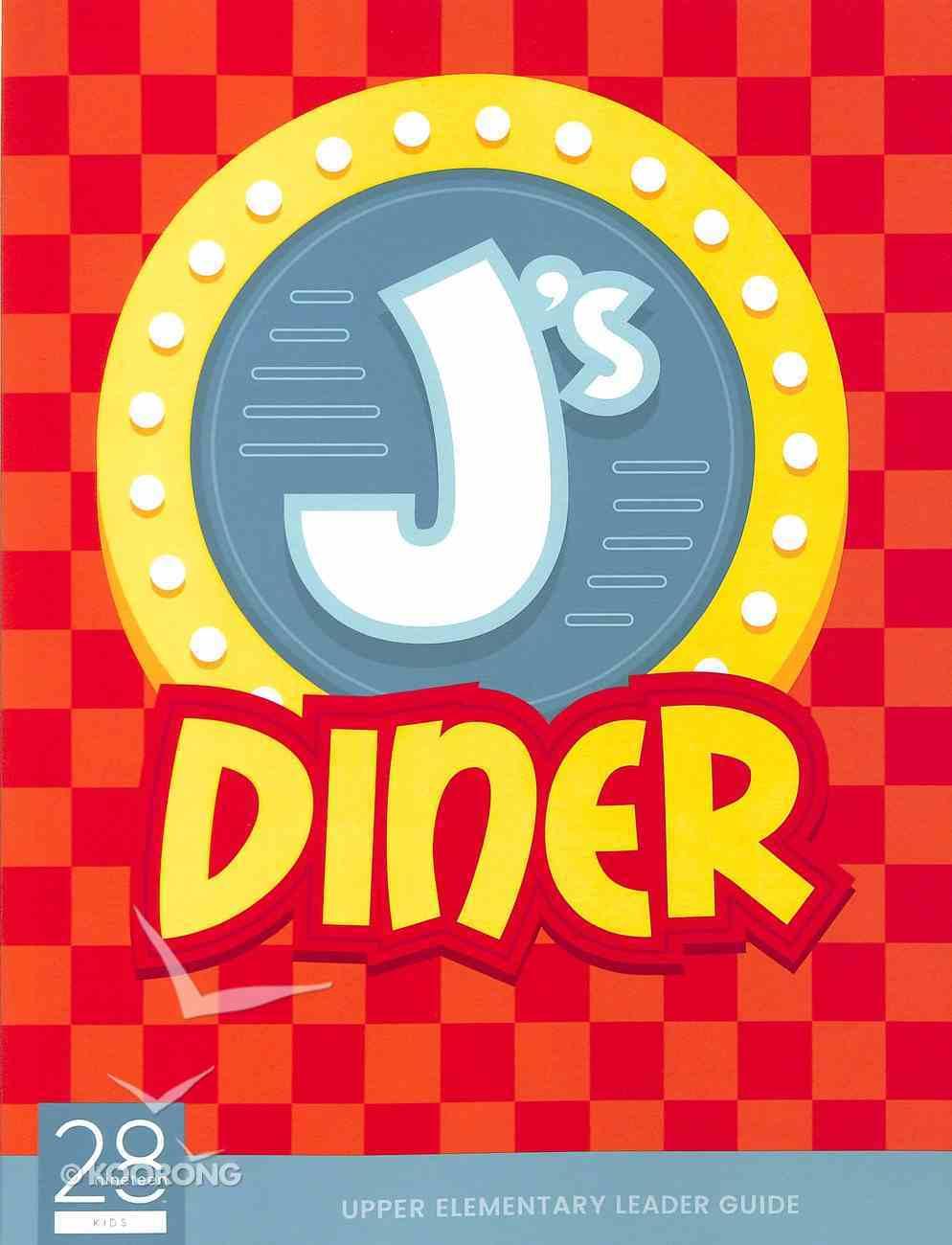 Psalm 23 Upper Elementary (Leader's Guide) (J's Diner Series) Paperback