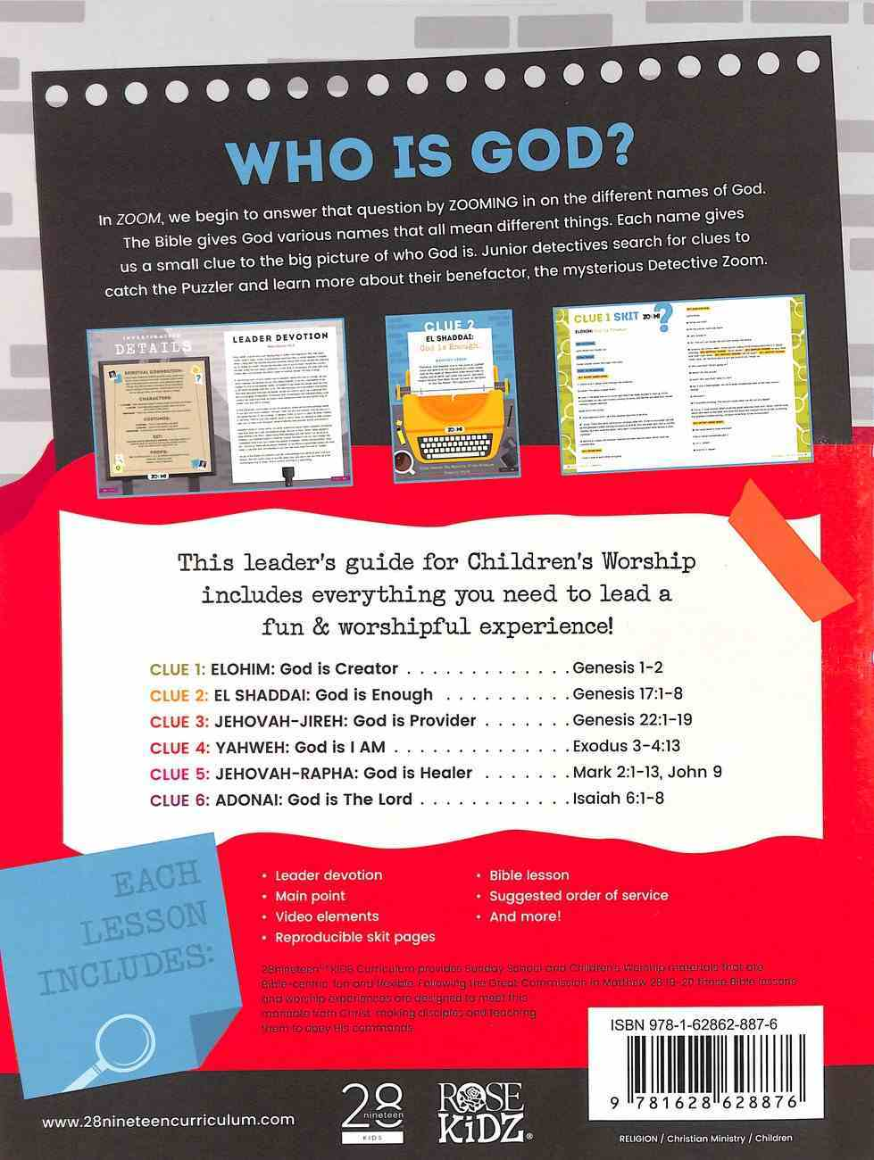 The Names of God Children's Worship (Program Guide) (Zoom! Curriculum Series) Paperback