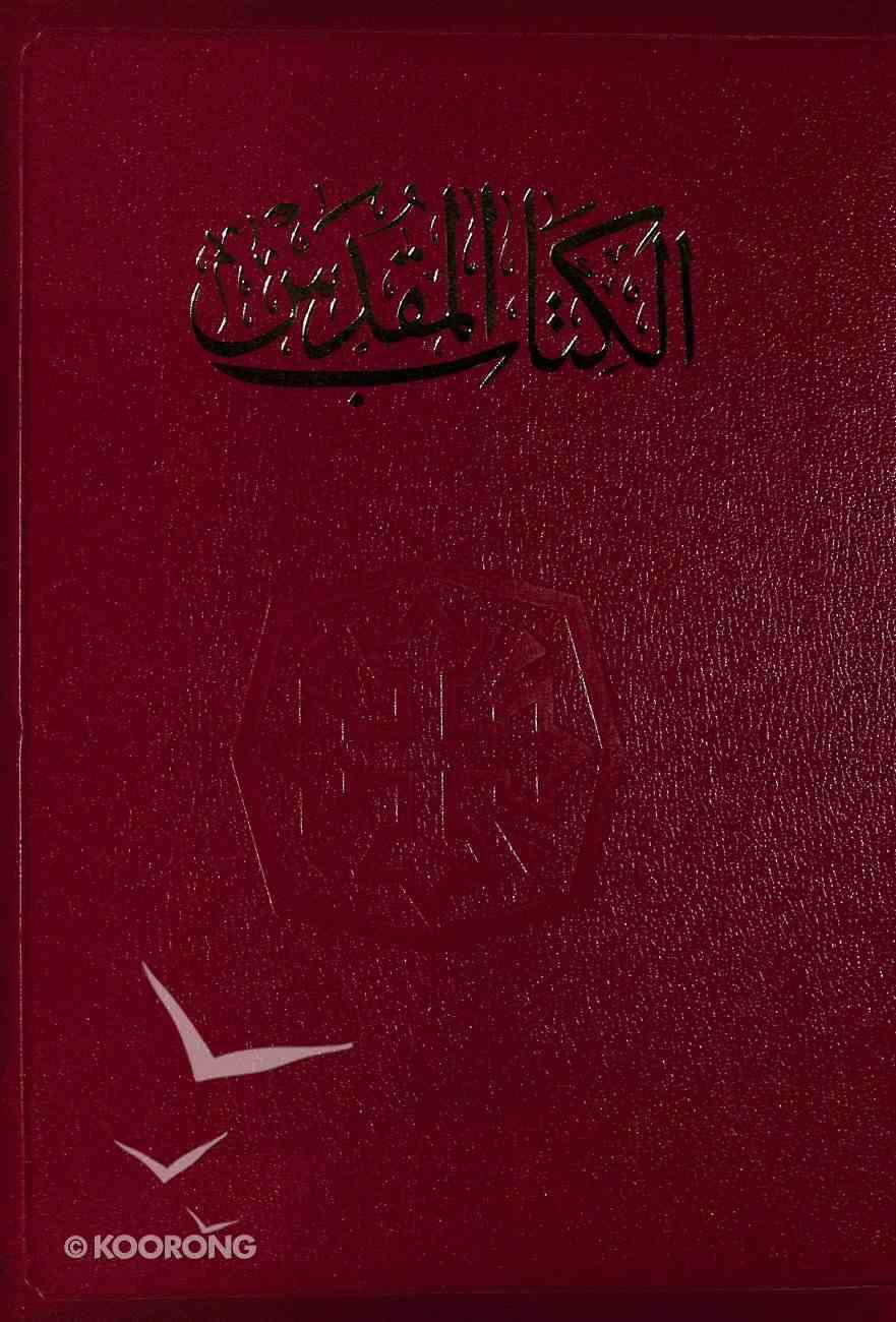 Arabic New Van Dyke Bible Giant Print (95z) Genuine Leather