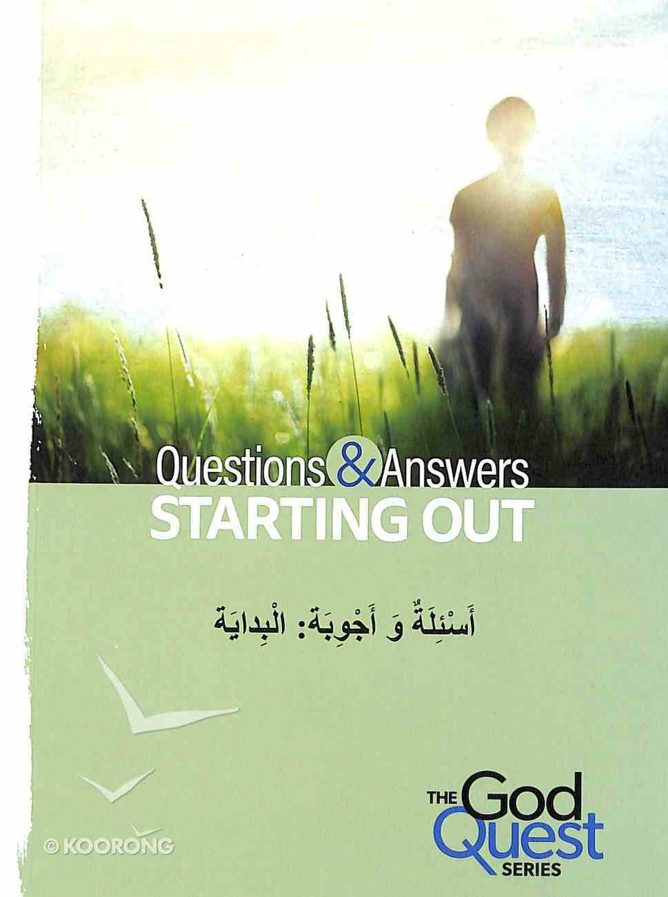 Arabic/English Q&A - Starting Out (#12 in The God Quest Series) Booklet
