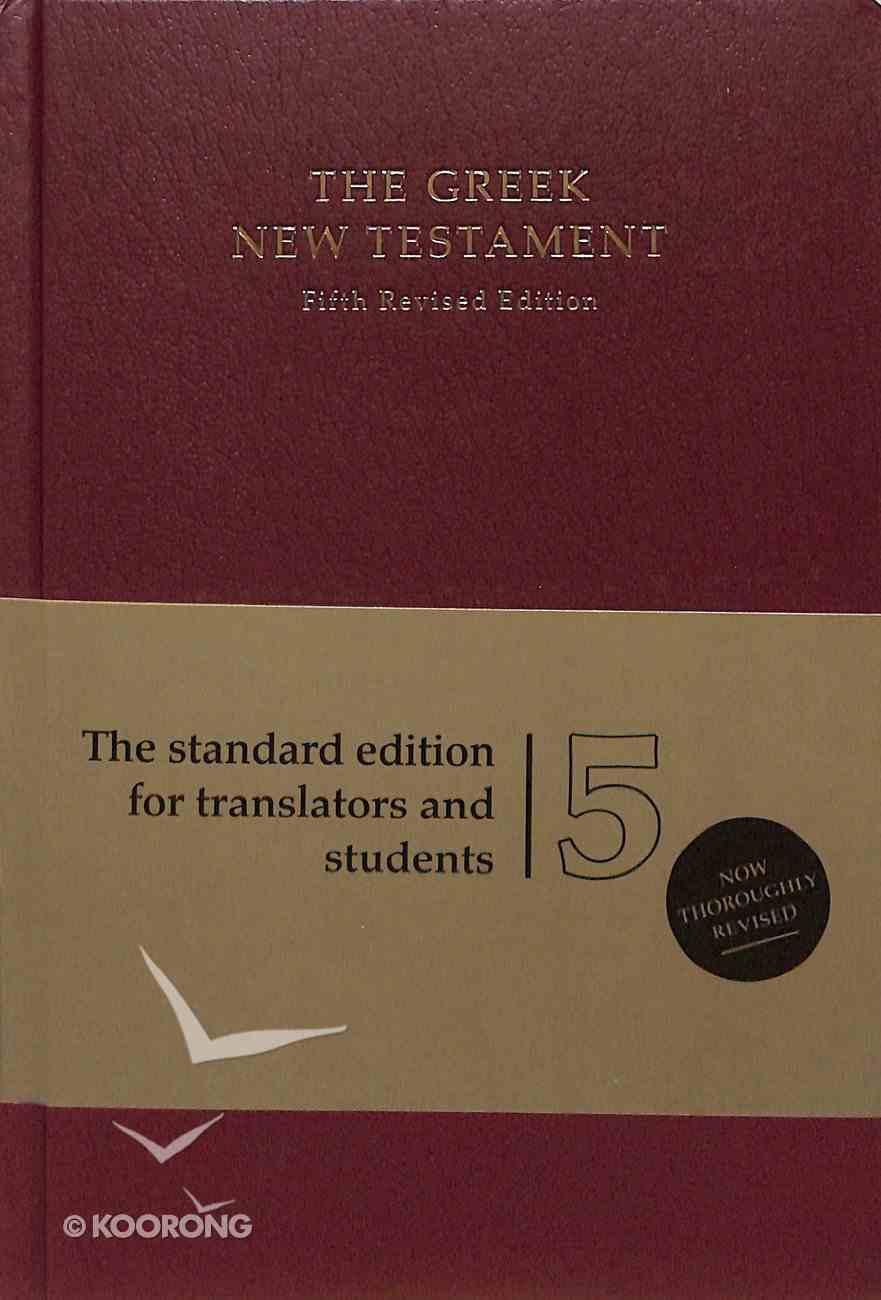 Greek New Testament Ubs5 Hardback