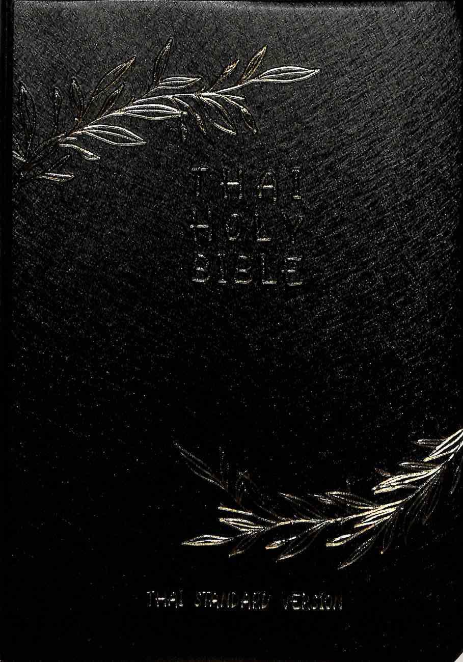 Thai Bible Vinyl Thsv62plb Vinyl