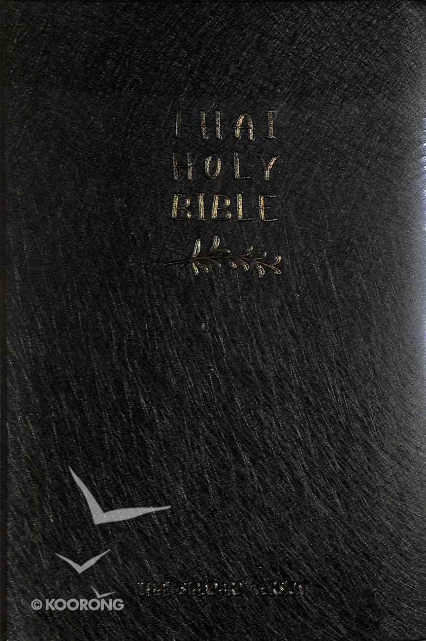 Thai Bible Black Vinyl Imitation Leather