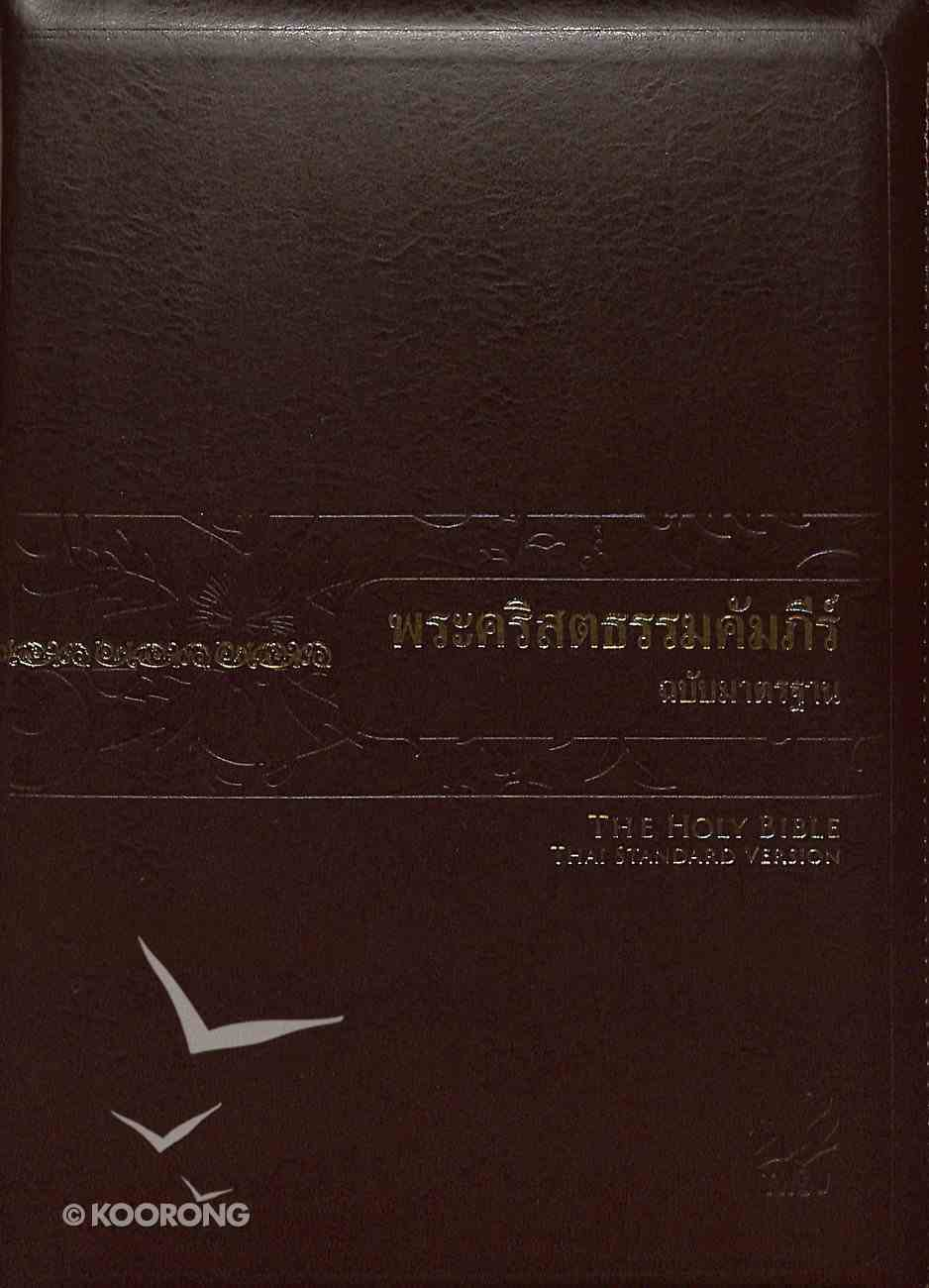 Thai Zip Indexed Brown Italian Leather Bonded Leather