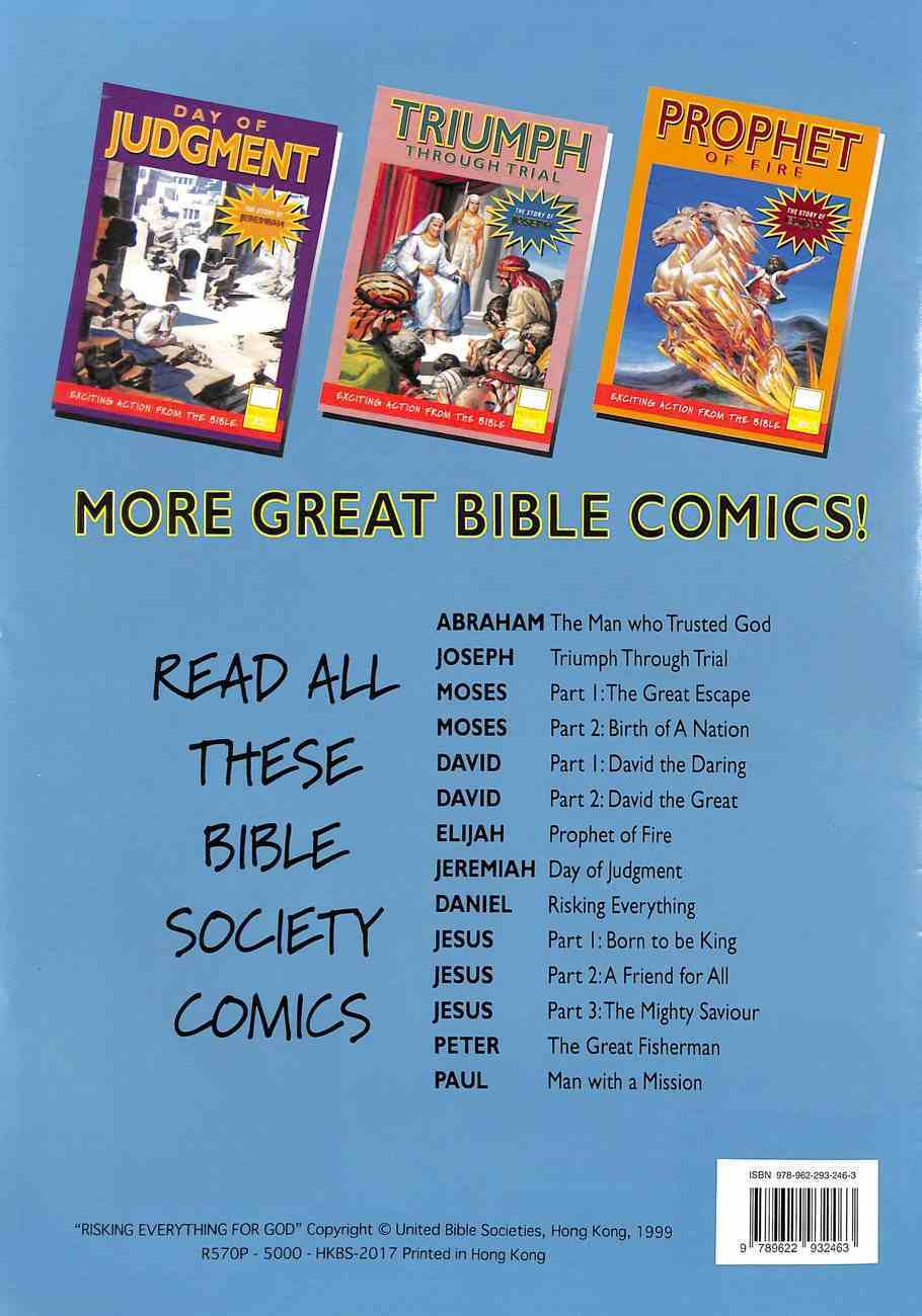 Bsc Comic: Pitjantjatjara Danielku Tjukurpa Comic (Book Of Daniel) Paperback