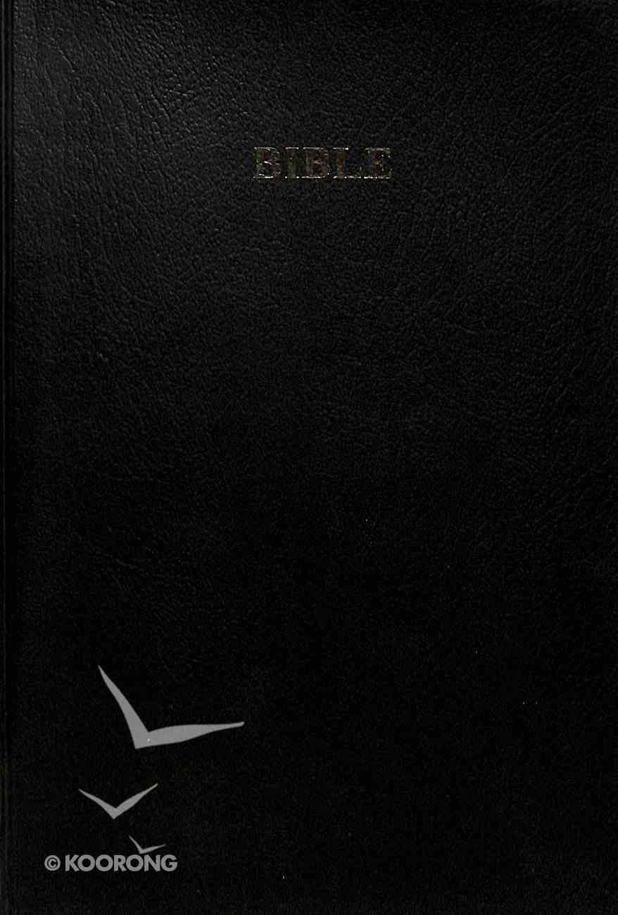 Bambara Bible Black Imitation Leather