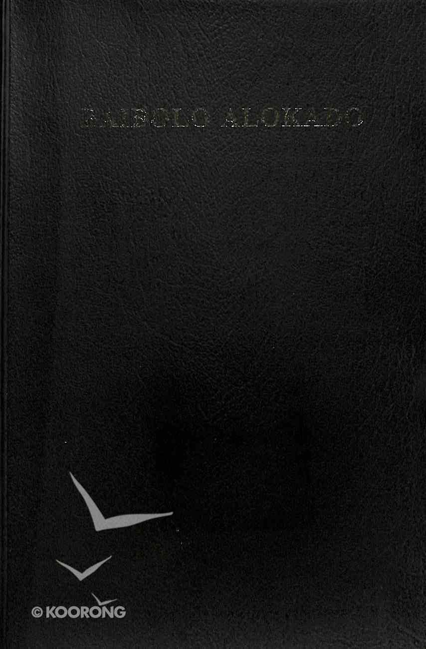 Moru Bible Black (South Sudan) Flexi Back
