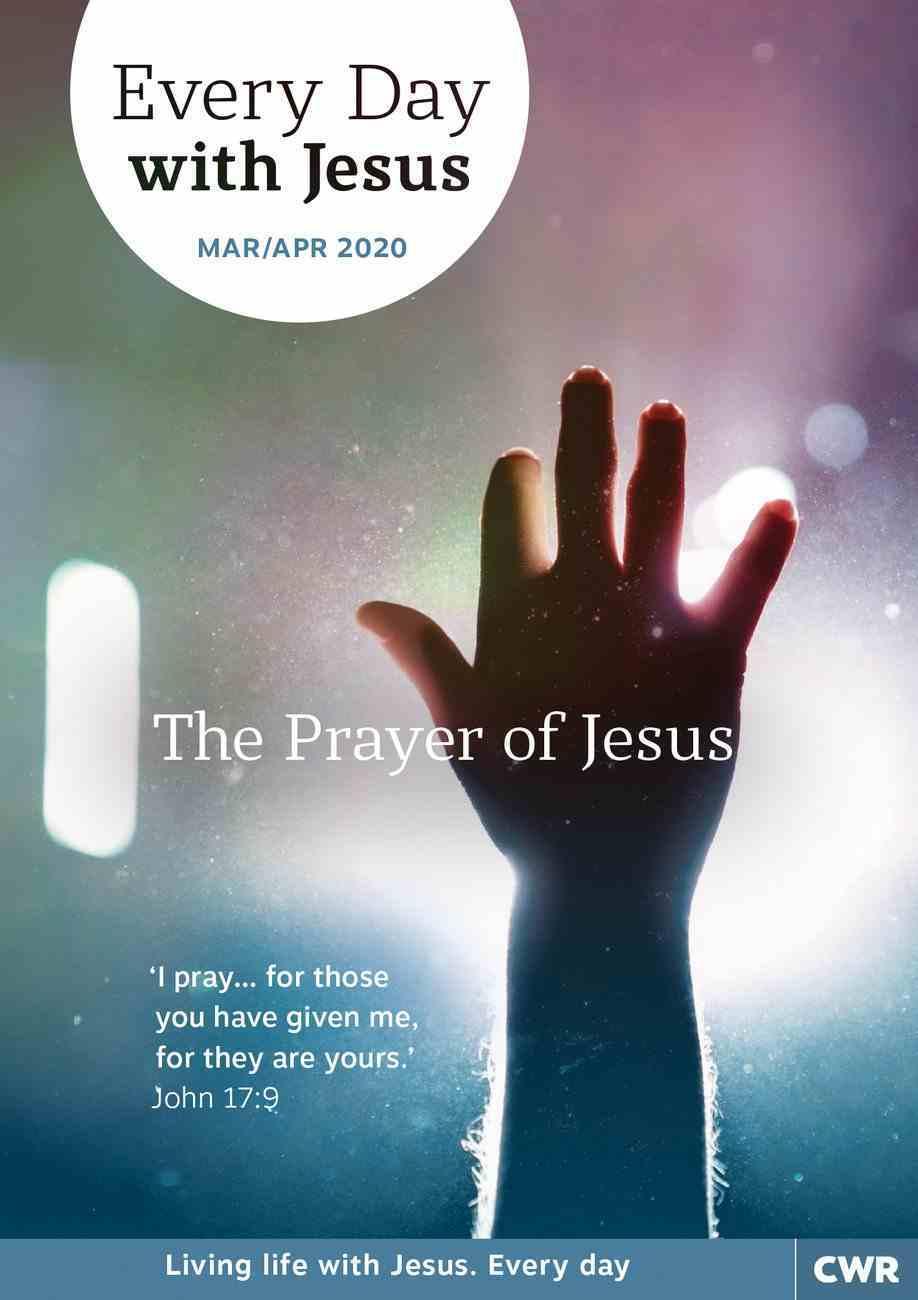 EDWJ: Lge 2020 #02: Mar-Apr Magazine