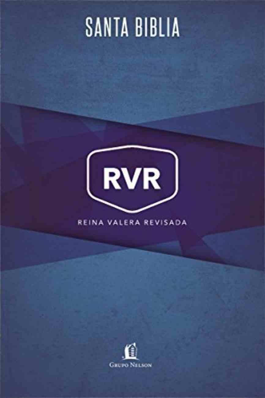 Santa Biblia - Reina Valera Revisada eBook