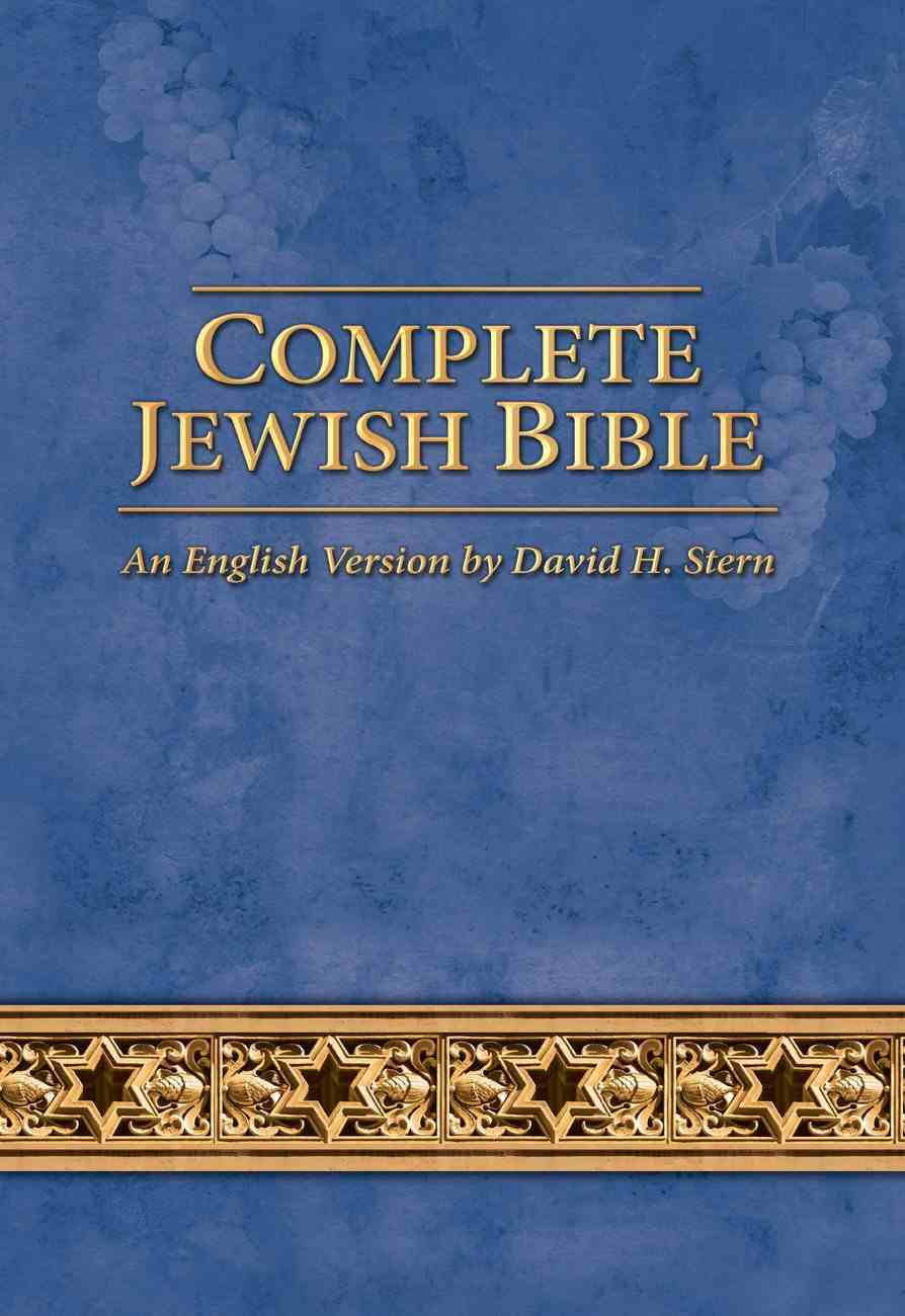 Complete Jewish Bible Giant Print English Version Imitation Leather