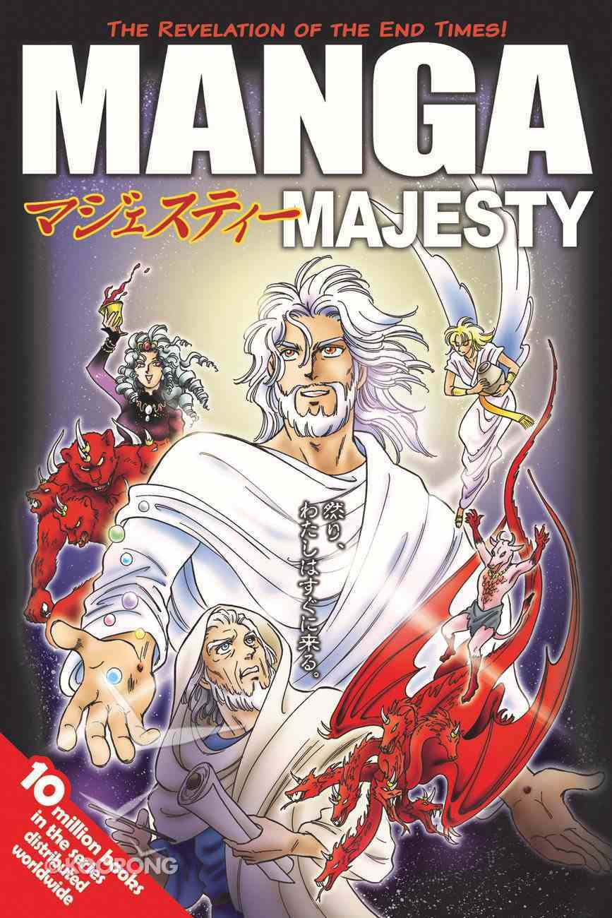 Manga Majesty: The Revelation of the End Times! (Manga Books For Teens Series) Paperback