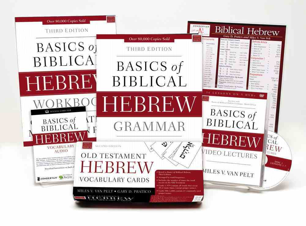 Learn Biblical Hebrew Pack 2.0: Includes Basics of Biblical Hebrew Grammar, Third Edition and Its Supporting Resources Pack