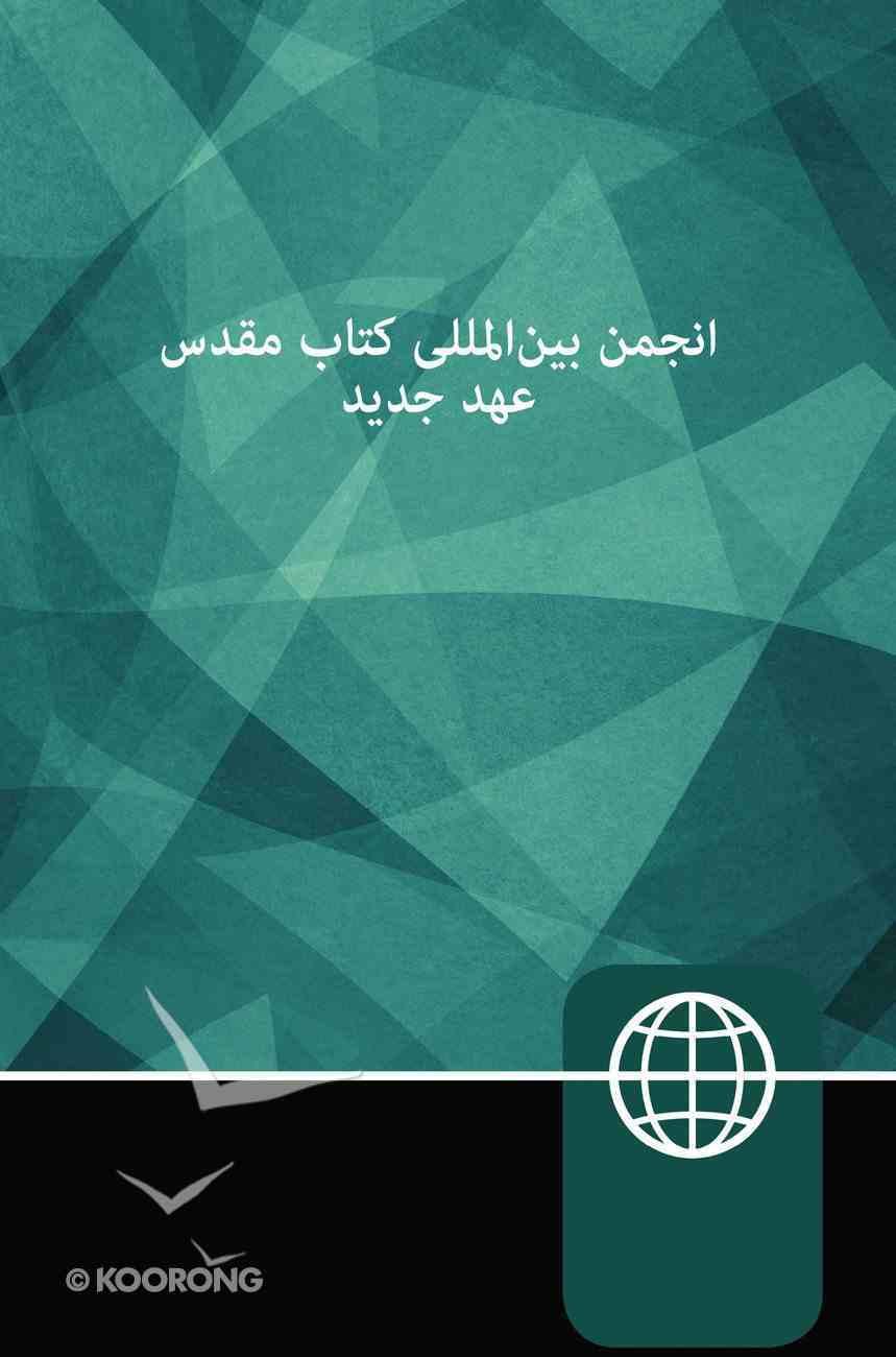 Farsi New Testament Paperback