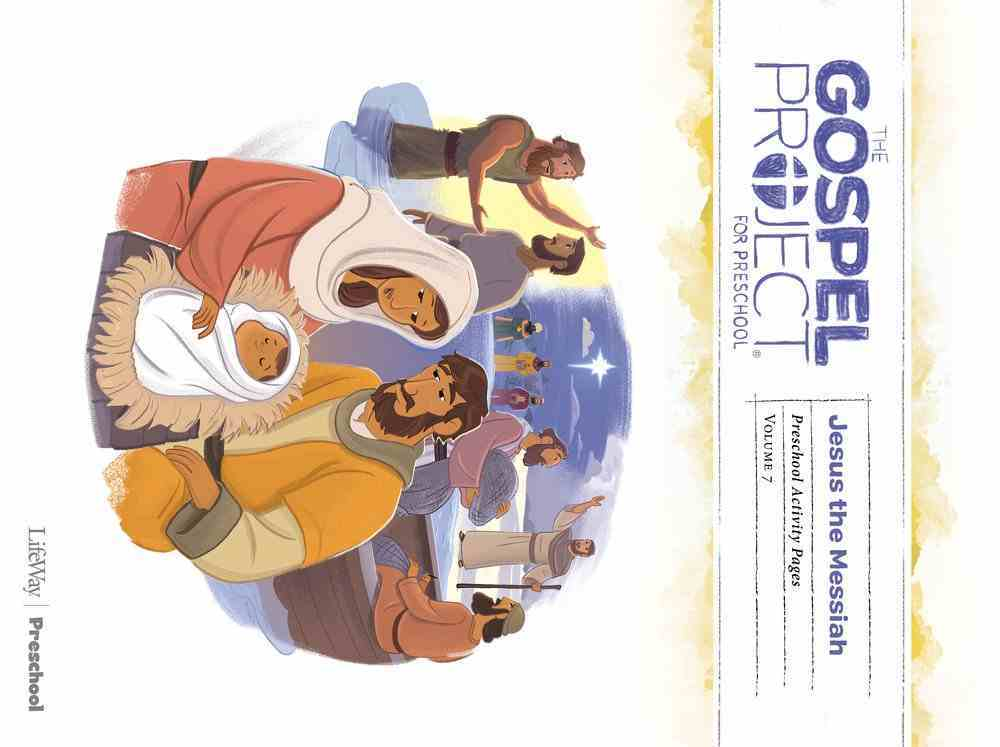 Jesus the Messiah (Preschool Activity Pages) (#07 in The Gospel Project For Kids Series) Paperback