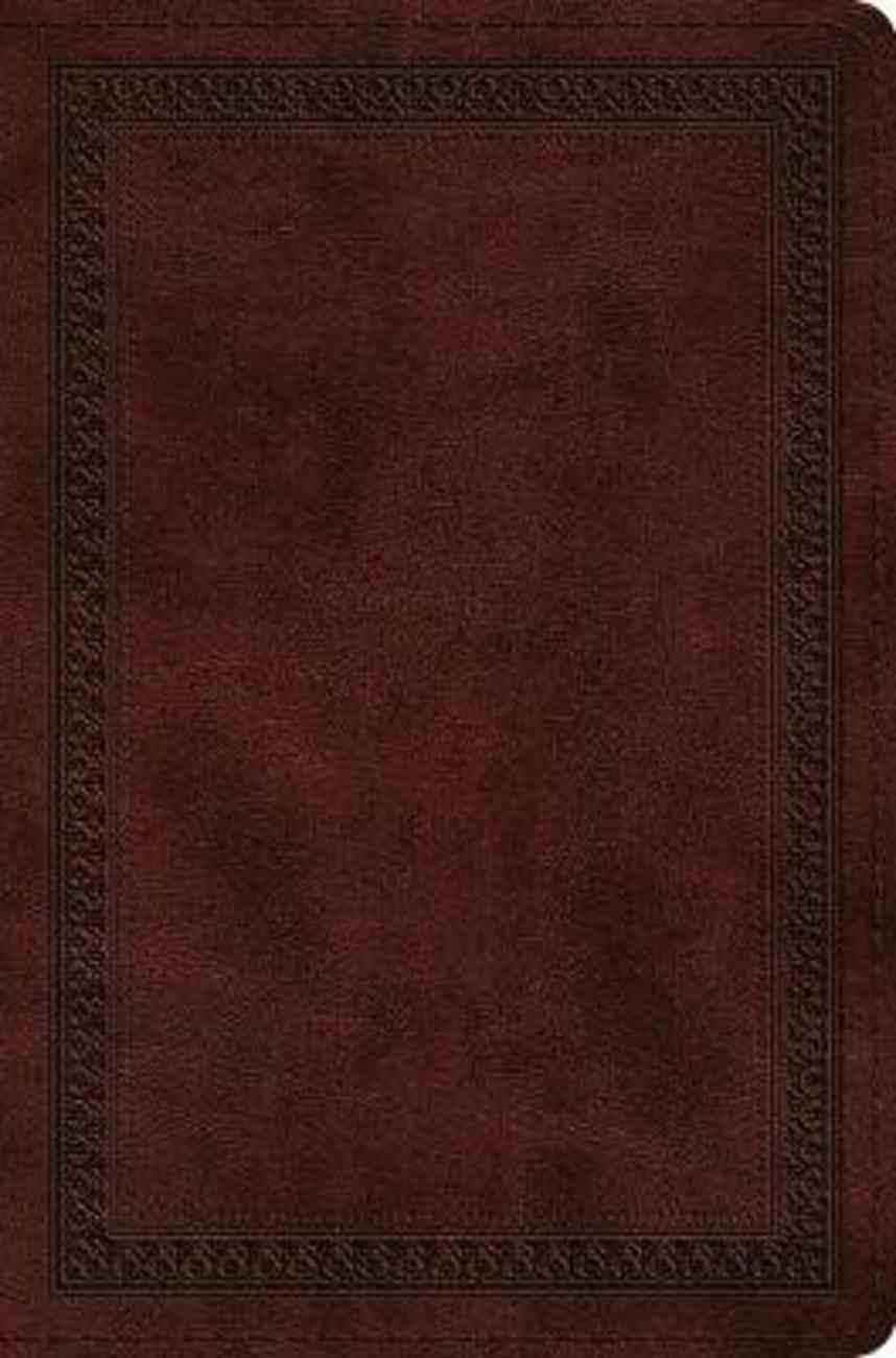 ESV Compact Bible Mahogany Border Design Imitation Leather