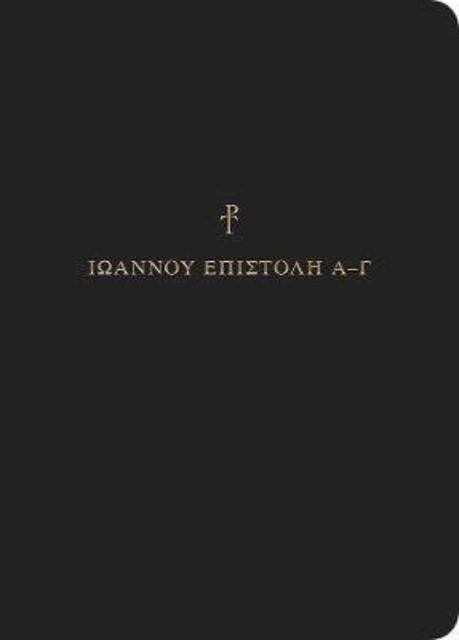 Greek Scripture Journal: 1-3 John Paperback