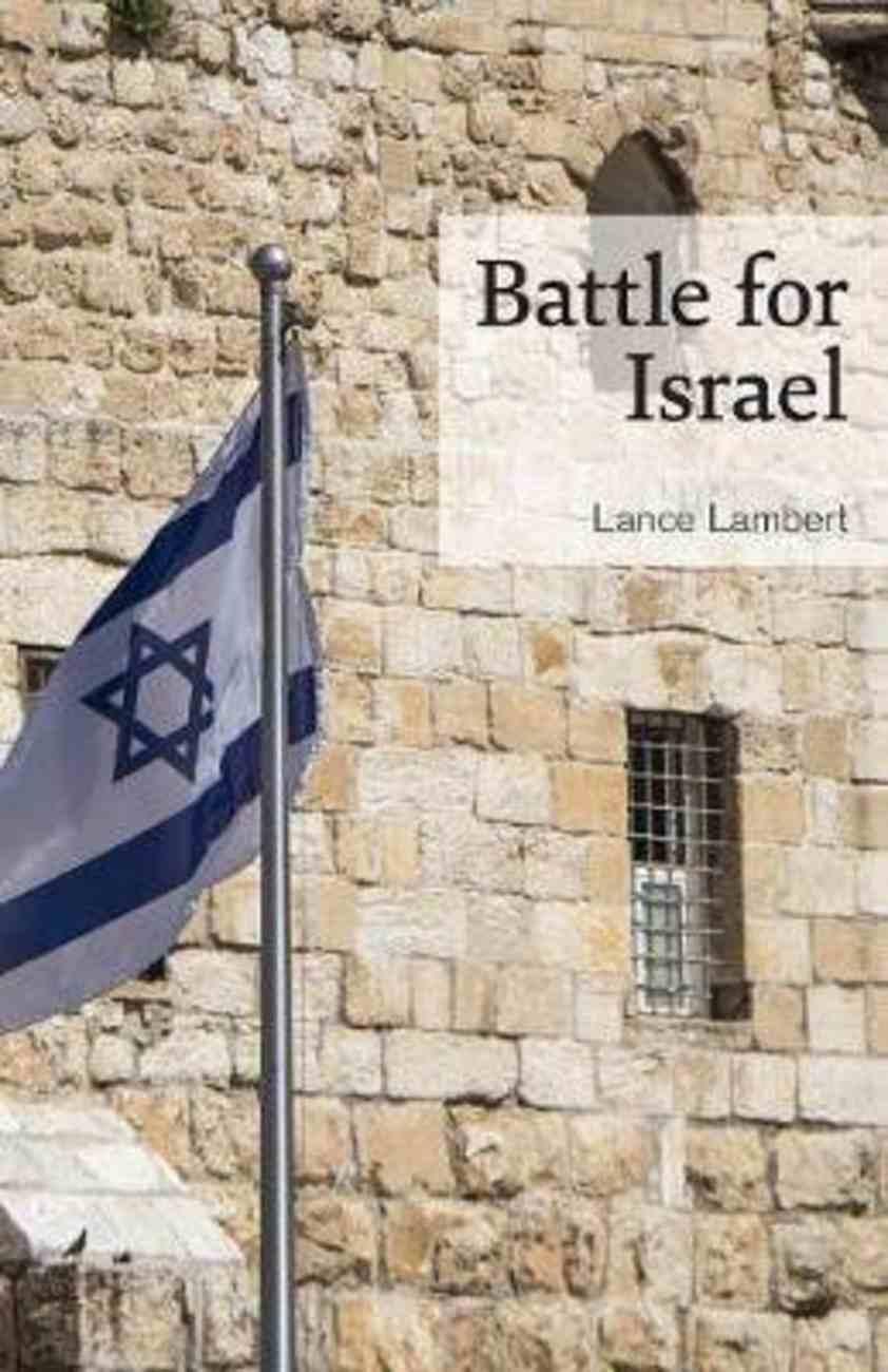 Battle For Israel Paperback
