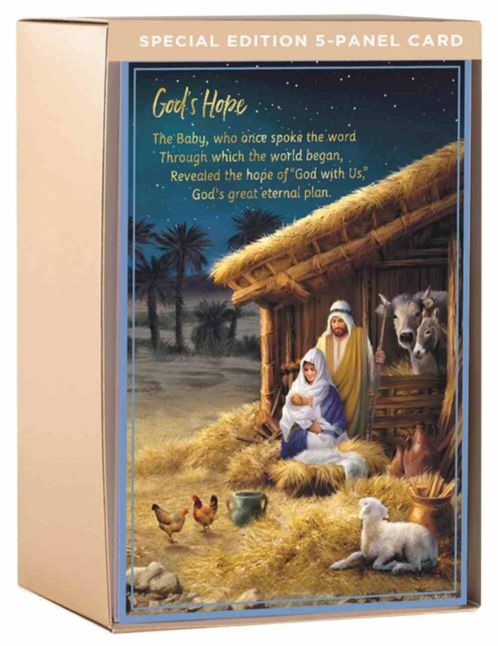 Christmas Boxed Cards: Christmas Story (Luke 2:1-20 KJV, Matt 2:1-11 KJV) (5 Panel Card) Stationery