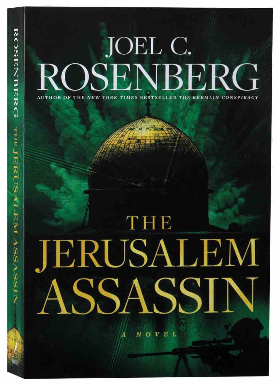 The Jerusalem Assassin  (#03 in Marcus Ryker Series) Paperback
