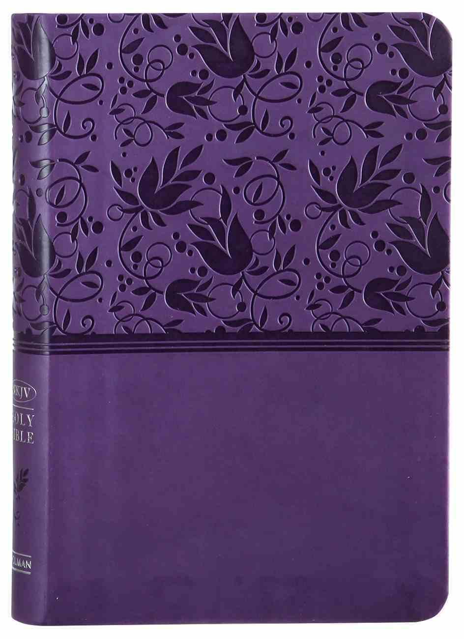 NKJV Compact Ultrathin Bible Purple Premium Imitation Leather