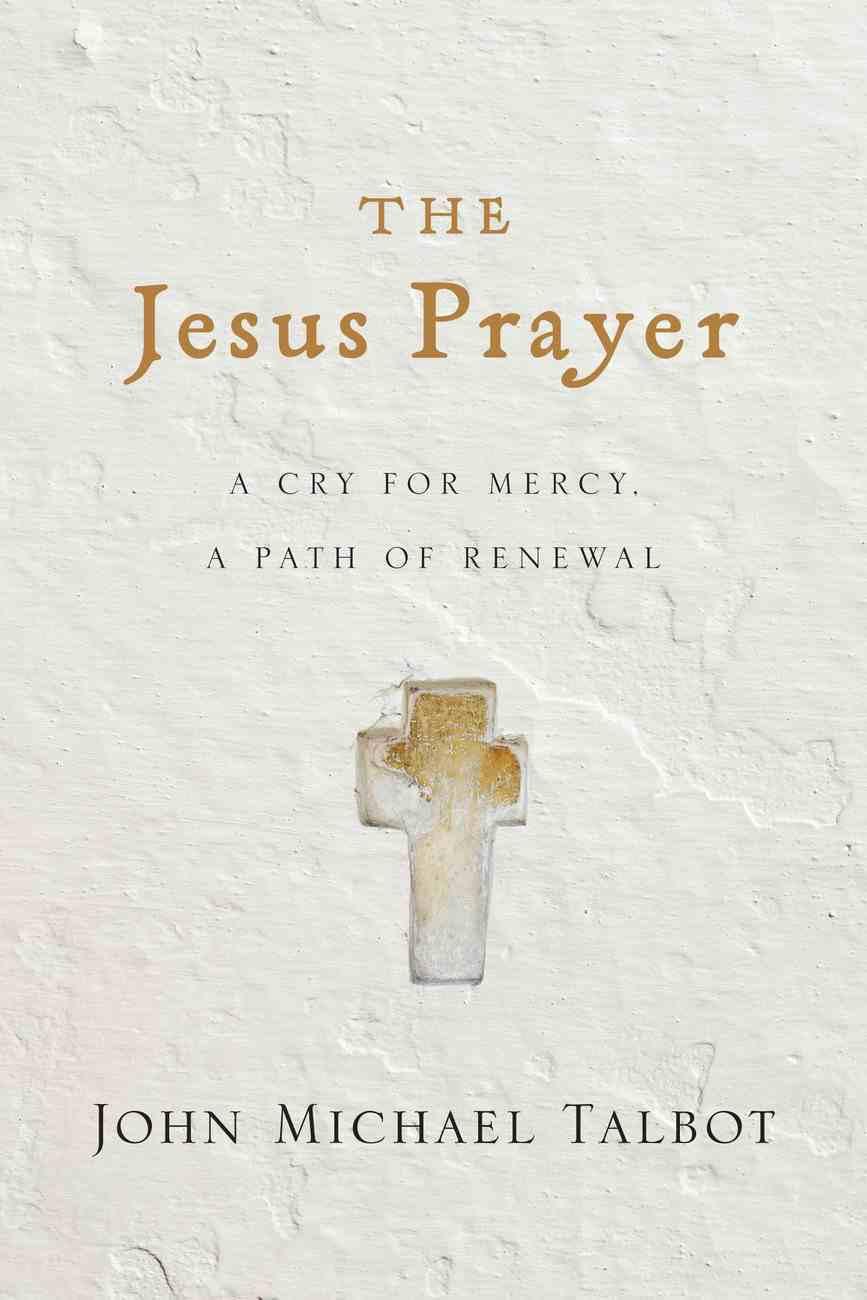 The Jesus Prayer eBook