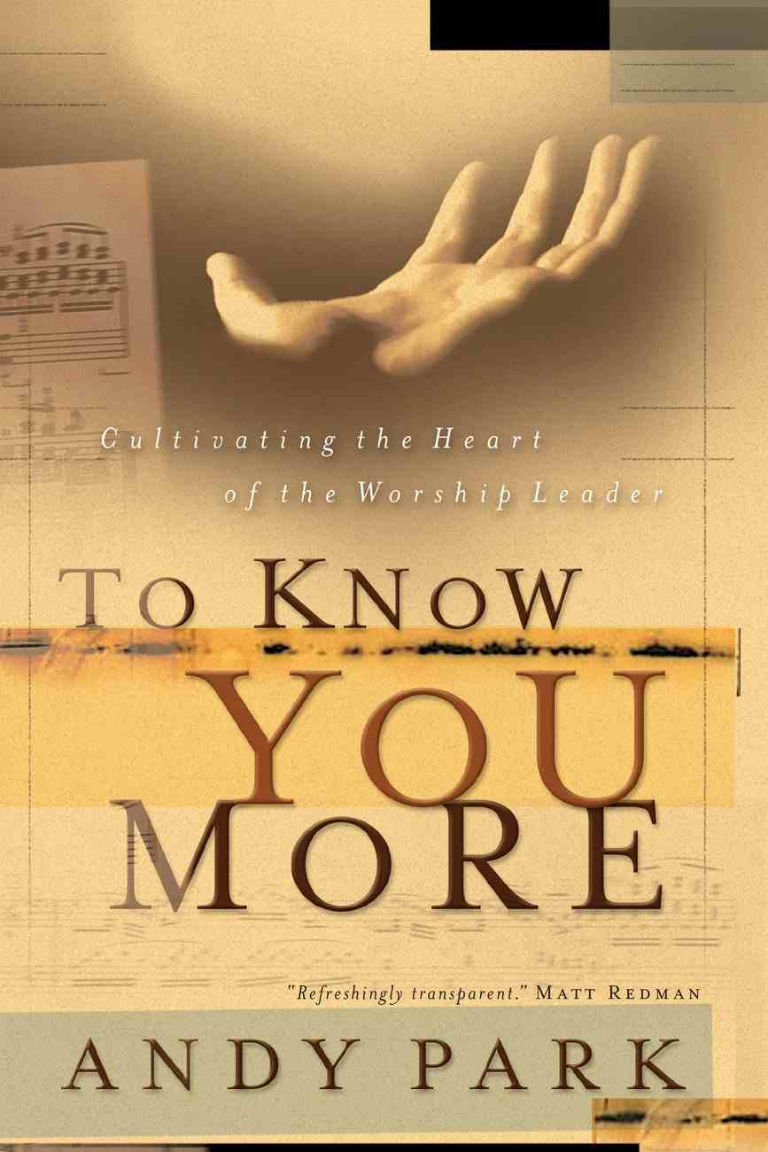 To Know You More eBook