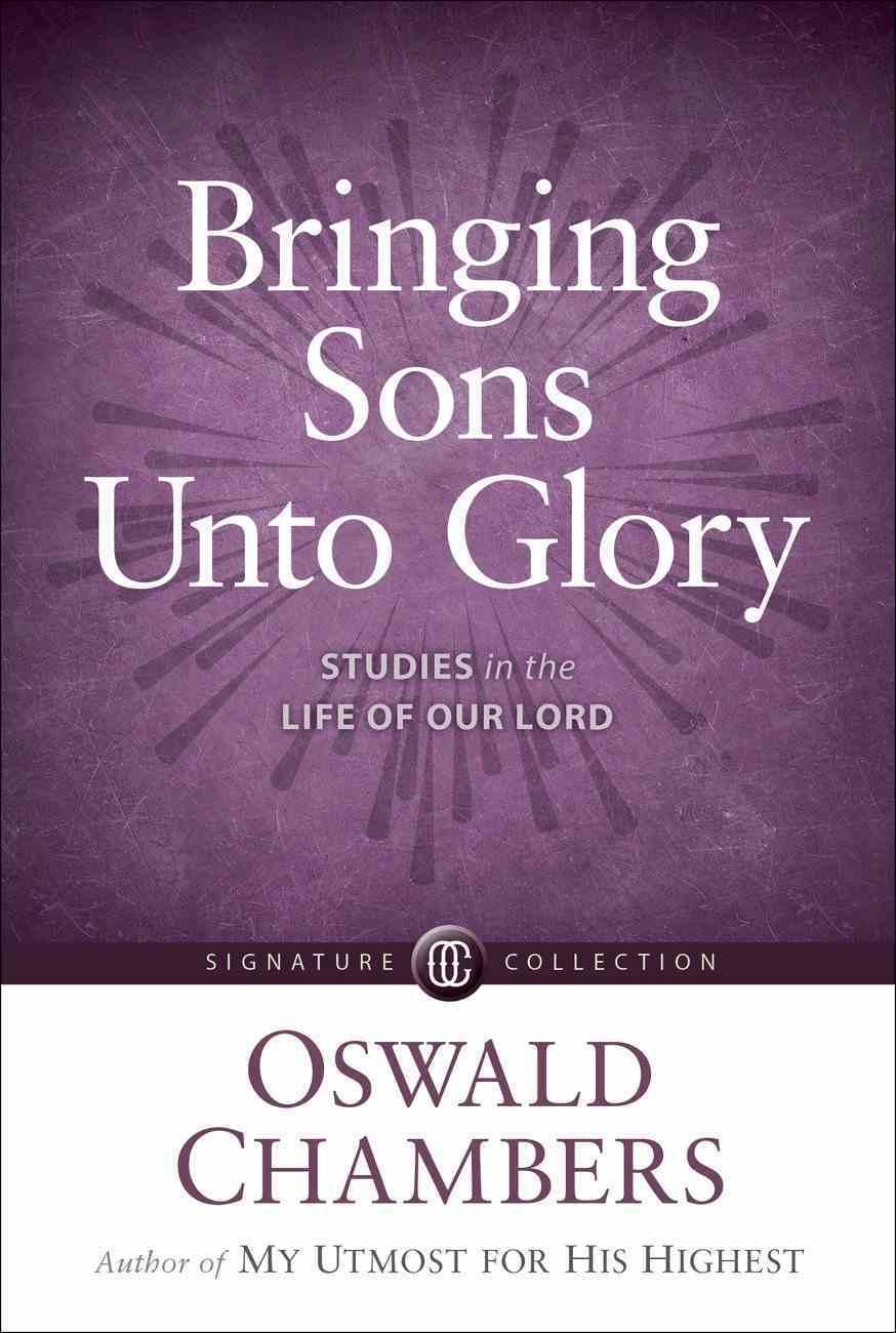 Bringing Sons Unto Glory eBook