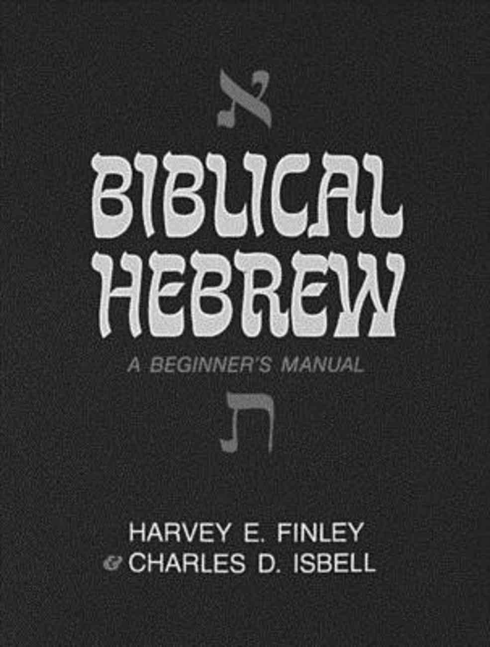 Biblical Hebrew Paperback