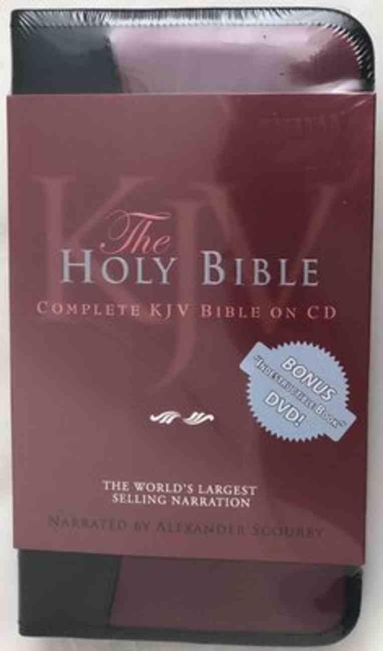 KJV Complete Bible on CD CD