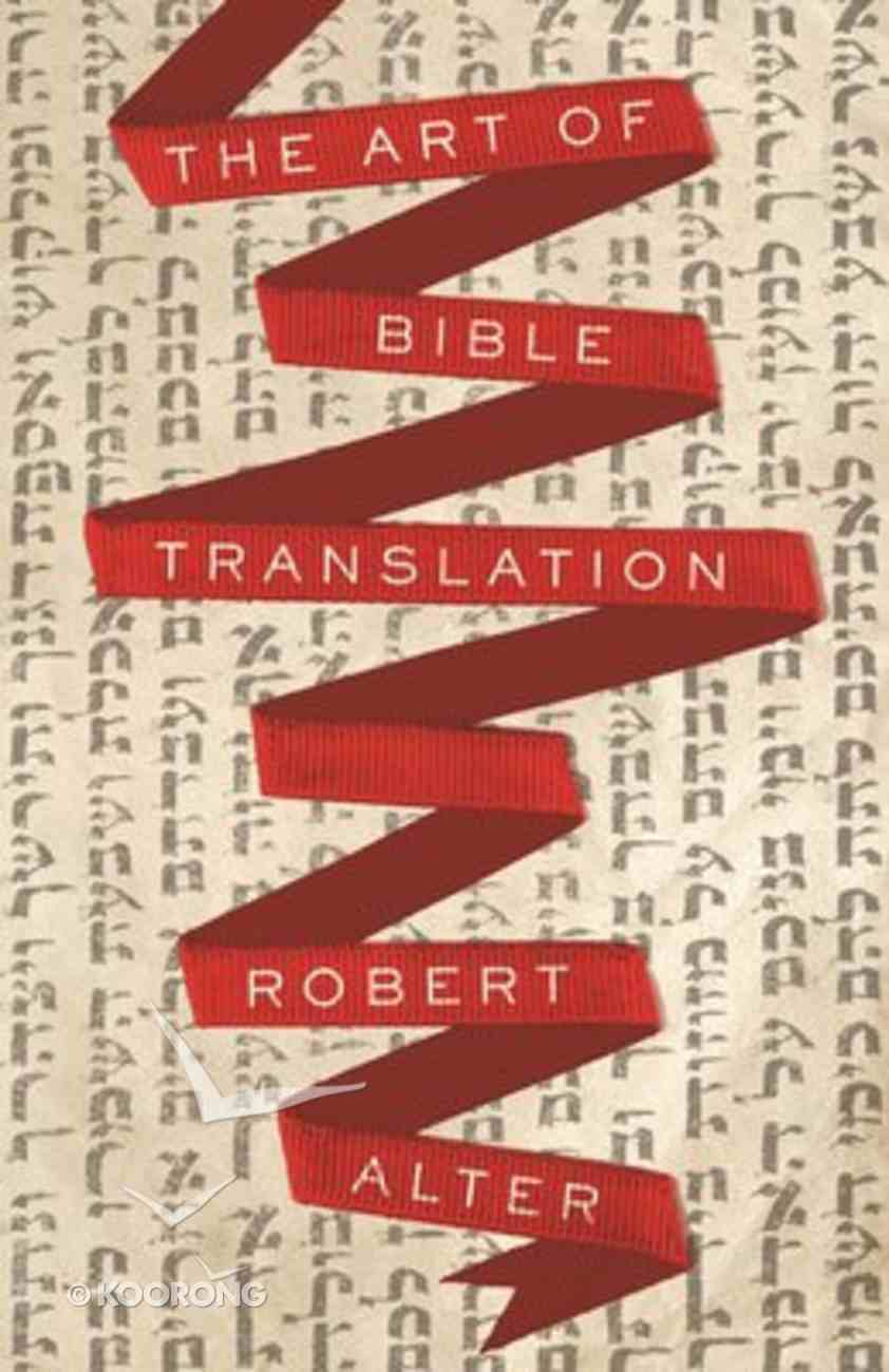 The Art of Bible Translation Hardback