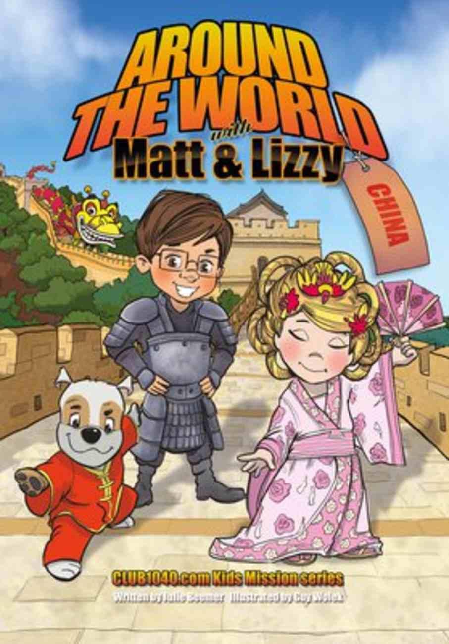 Around the World With Matt and Lizzy: China Hardback