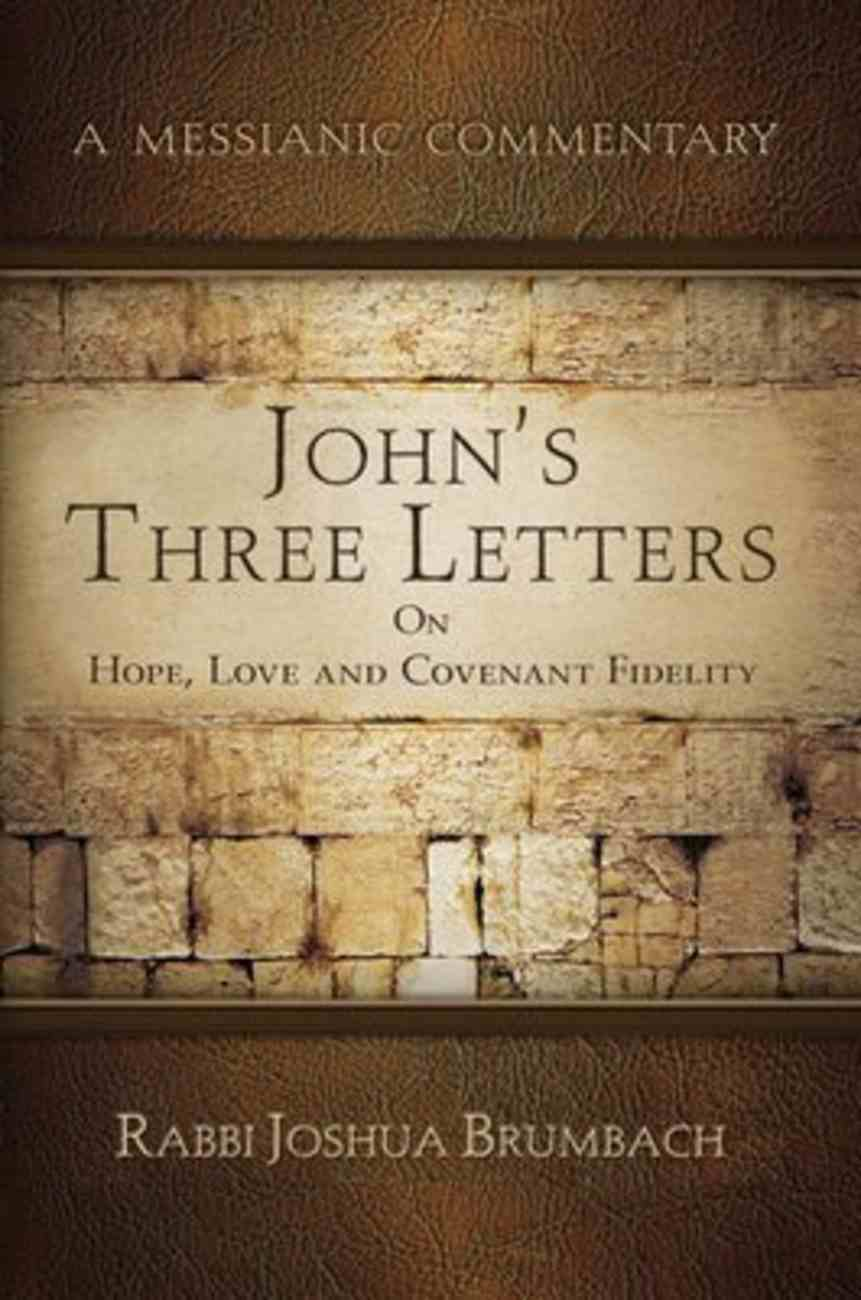 John's Three Letters on Hope, Love and Covenant Fidelity (Messianic Commentary Series) Paperback