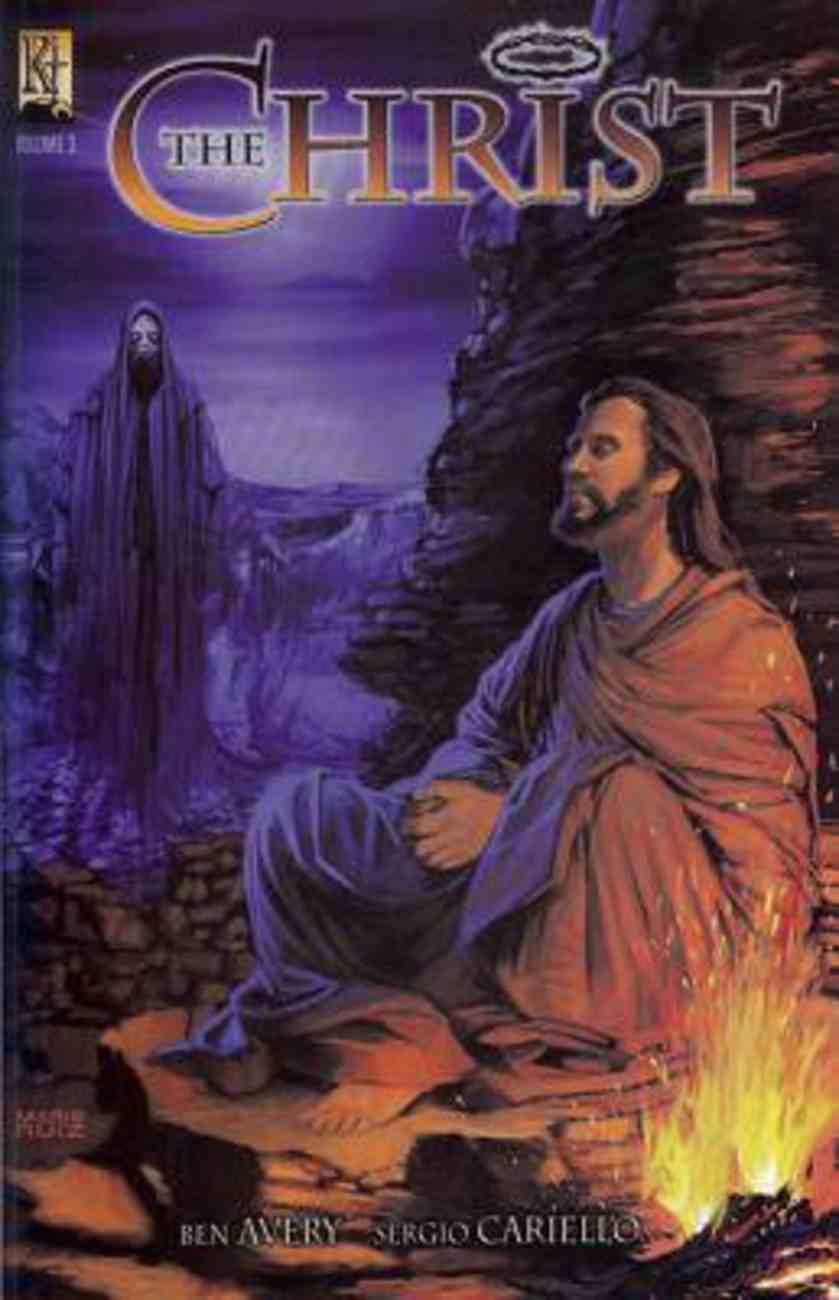 The Christ (John the Baptist and Wilderness Temptation) (#03 in Kingstone Comic Bible, The Christ Series) Paperback