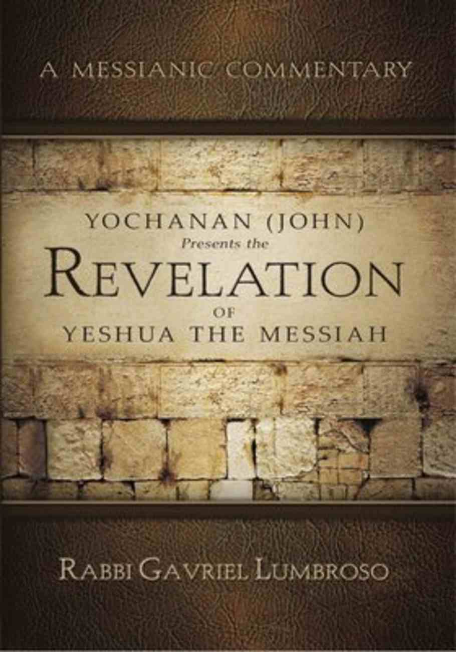 Yochanan Presents the Revelation of Yeshua the Messiah (John) (Messianic Commentary Series) Paperback