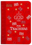 A Little God Time For Teachers (Faux) image